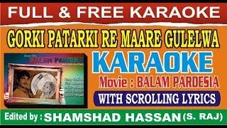 Gorki Patarki Re Mare gulelwa Jiyara - Karaoke -With Lyrics - Md Rafi - Shamshad Hassan