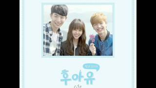 [Cover] I'll Listen To What You Have To Say - Yoon Mi Rae (School 2015 OST)