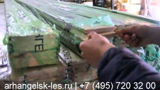 Имитация бруса | Архангельский лес(, 2015-03-25T11:10:24.000Z)