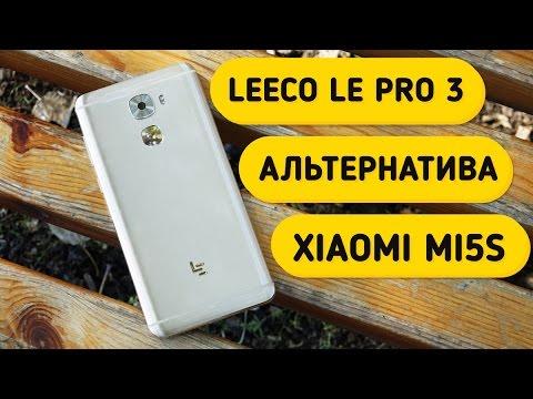Мобильные телефоны leeco (letv) низкие цены, все характеристики и фотографии в каталоге price. Ru. Купить смартфоны leeco (letv) в интернет -магазине в москве и других городах россии!