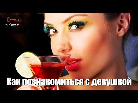 сайты знакомств с девушками москвы для секса