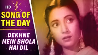 Download lagu Dekhne Mein Bhola Hai - Suchitra Sen - Dev Anand - Bambai Ka Babu - Bollywood Songs - S.D. Burman