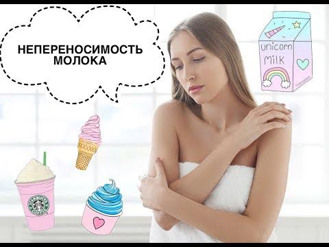 Жизнь без лактозы. Лучшие заменители молока