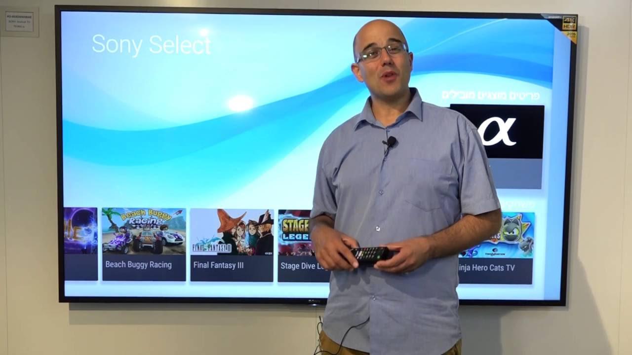 מרענן Android Smart TV: SONY ANDROIDE TV, TV סוני אנדרואיד טלוויזיה ,KDL AO-24