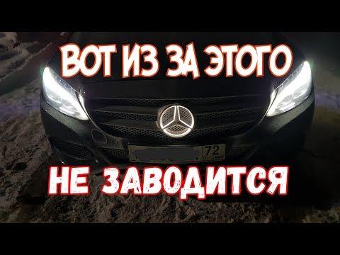 Реле Бензонасоса Mercedes W202 C180