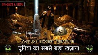 दुनिया का सबसे बड़ा खज़ाना - Biggest Treasures Ever Discovered !!