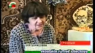 «Злые» Чеченцы ухаживают за русской женщиной.
