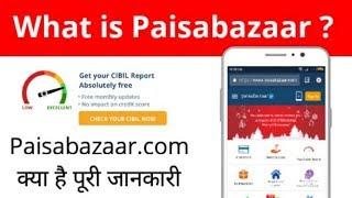 Loan App - Personal Loan    what is paisabazaar in hindi