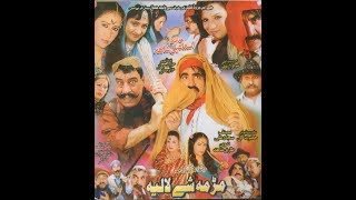 PASHTO NEW HD MOVIE, DRAMA 2018 MAD MA SHI LALIYA ISMAIL SHAHID SHEENO KHALIDA YASMEEN NEW COMEDY PA