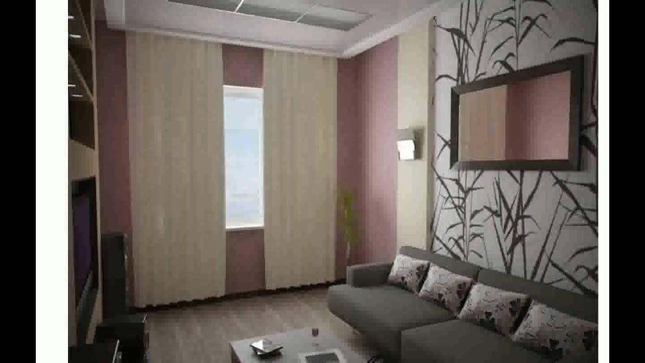 фото интерьеров комнат