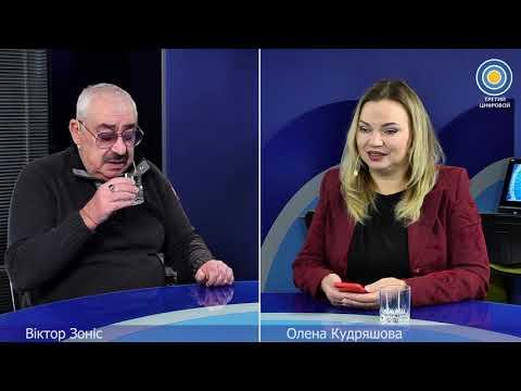 Третий Цифровой: Все на третьем от 14/12/20