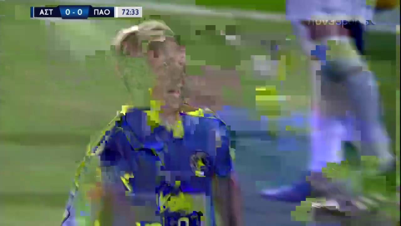 Астерас  1-0  Панатинаикос видео