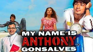 My Name Is Anthony Gonsalves (2008) Full Hindi Movie | Amrita Rao,Mithun Chakraborty,Nikhil Dwivedi