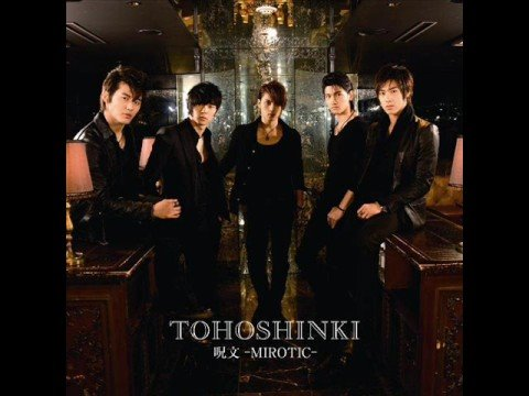DBSK - MP3 HQ MIROTIC (less vocal / karaoke)