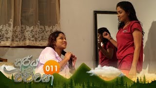 Sooriya Wachchasa | Episode 11 - (2018-08-29) | ITN Thumbnail