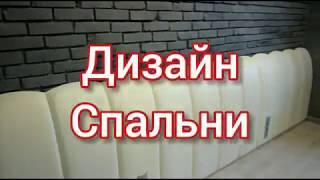 """Капитальный ремонт """" Сталинки"""". Дизайн-проект"""