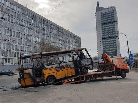 Видео: Випуск новин за 13:00: У Києві вщент вигоріла маршрутка
