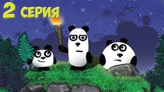 Мультик Игра Три панды на необитаемом острове часть 2