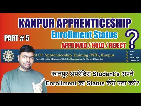 #5 Kanpur Apprenticeship, How to Know Student's Our Enrollment Status