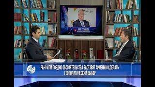 Пашинян согласен с озвученными в Азербайджане мыслями. В  Баку ему предложили быть последовательным