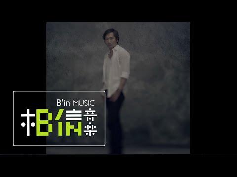 五月天 石頭 [ 真實故事改編 True Stories ] Official Music Video極光版 - 電影「極光之愛」首波主題曲