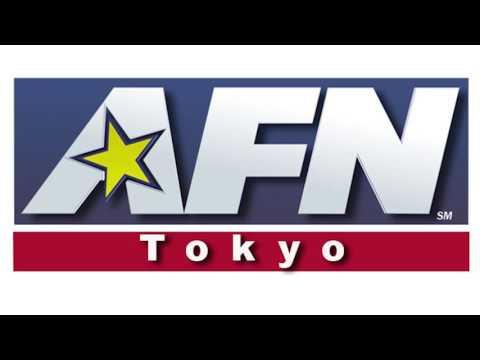 AFN Tokyo Radio Entertainment