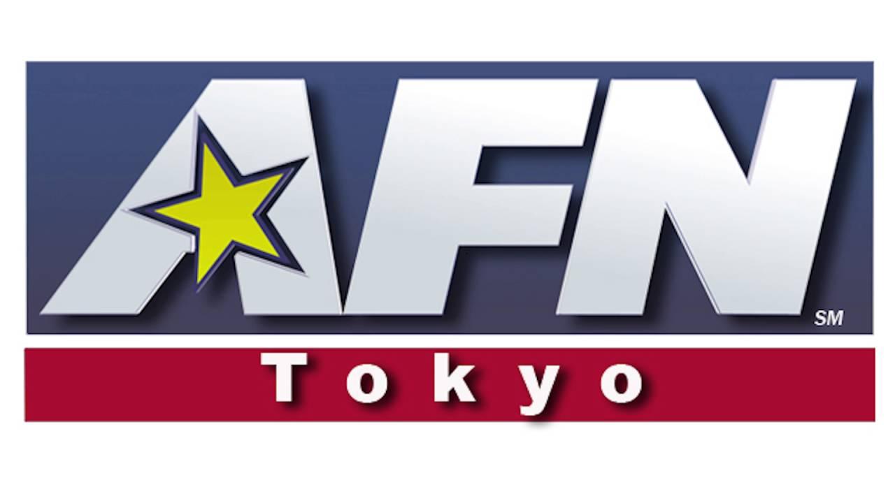 AFN Tokyo Radio Entertainment ...