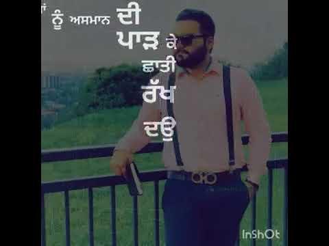 Nishan Jatt De The Unbreakable Kulbir Jhinjer |  |Latest Punjabi Song 2018