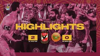HIGHLIGHTS   Al Ahly 2 - 0 RS Berkane   #TotalCAFSC