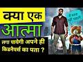 Teddy (2021) full movie story explained   movie explained in hindi   Tamil movie story explained
