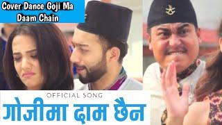 Nepali Movie Song | Gojima Daam Chaina | Changaa Chait Movie Cover Dance | गोजिमा दाम छैन