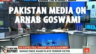 Pakistan media praising ARNAB GOSWAMI (watch full video)