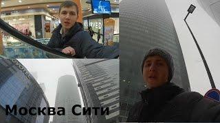 Съемки Трейлера в Москве Сити