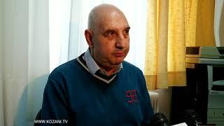 Συνέντευξη τύπου νέα πτέρυγα Μαμάτσειου Νοσοκομείου Κοζάνης