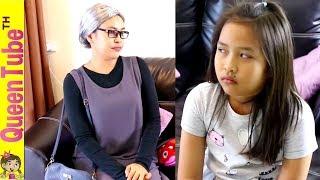จะเป็นยังไงเมื่อ น้องควีน ต้องอยู่บ้านกับคุณยายจอมเฮี้ยบ! ละครสั้น | New Nanny Funny L.O.L SKIT