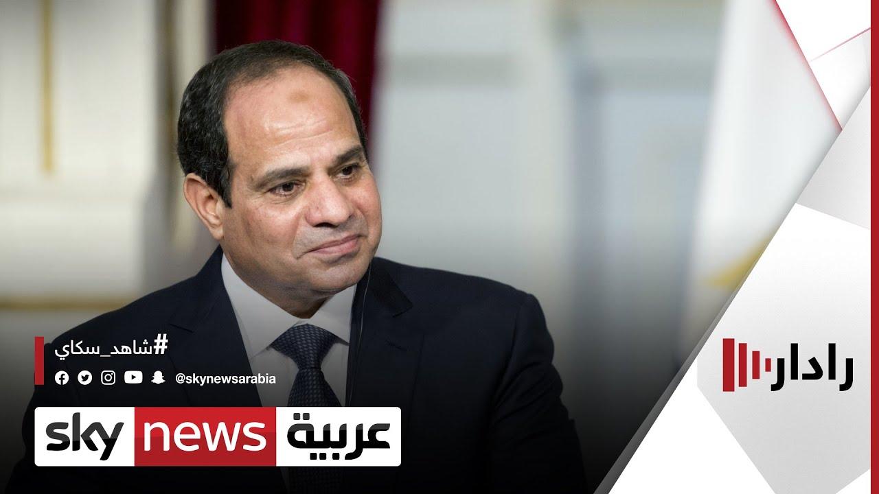 السيسي: مصر تتطلع للتوصل بأقرب وقت لاتفاقية متوازنة وملزمة بشأن سد النهضة | #رادار