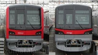 【東武70000系 71717F 南栗橋到着「THライナー」70090系 71791Fとの並び】東武30000系 31609F、31409Fは分割留置。転属改造はこれから開始か。