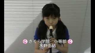 Like-- http://www.facebook.com/SakuraGakuin12.