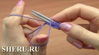 Knitting For Beginners Урок 1 Метод 1 из 18 Вязание на спицах для начинающих(Дорогие зрители!!! В связи с изменением в партнерской политики YouTube, мы вынуждены изменить систему распростр..., 2013-12-08T08:30:40.000Z)