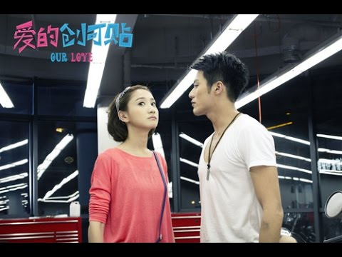 Download Our Love ep 7 (Engsub)