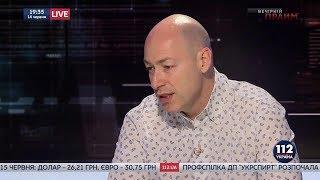 Гордон: Мне глубоко противны европейские лидеры, пресмыкающиеся перед Путиным, — они плохо закончат