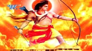 राम मंदिर का निर्माण चाहिए - Bolo Ram Mandir Kab Banega | Devendra Pathak | 2015 Hindi Ram Bhajan Mp3