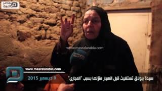 بالفيديو| سيدة ببولاق الدكرور لـ محافظ الجيزة: