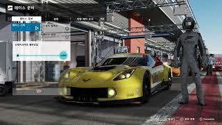 XBOX ONE X - Forza Motorsport …