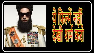 Top 10 funny movies of all time in hindi dubbed must watch