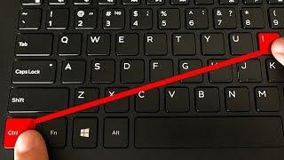 16 скрытых сочетаний на клавиатуре