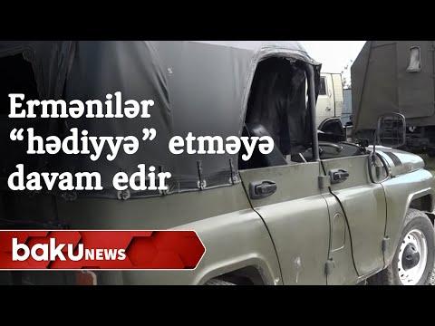 """Ermənilər hərbi texnikalarını """"hədiyyə"""" etməyə davam edir - Baku TV"""