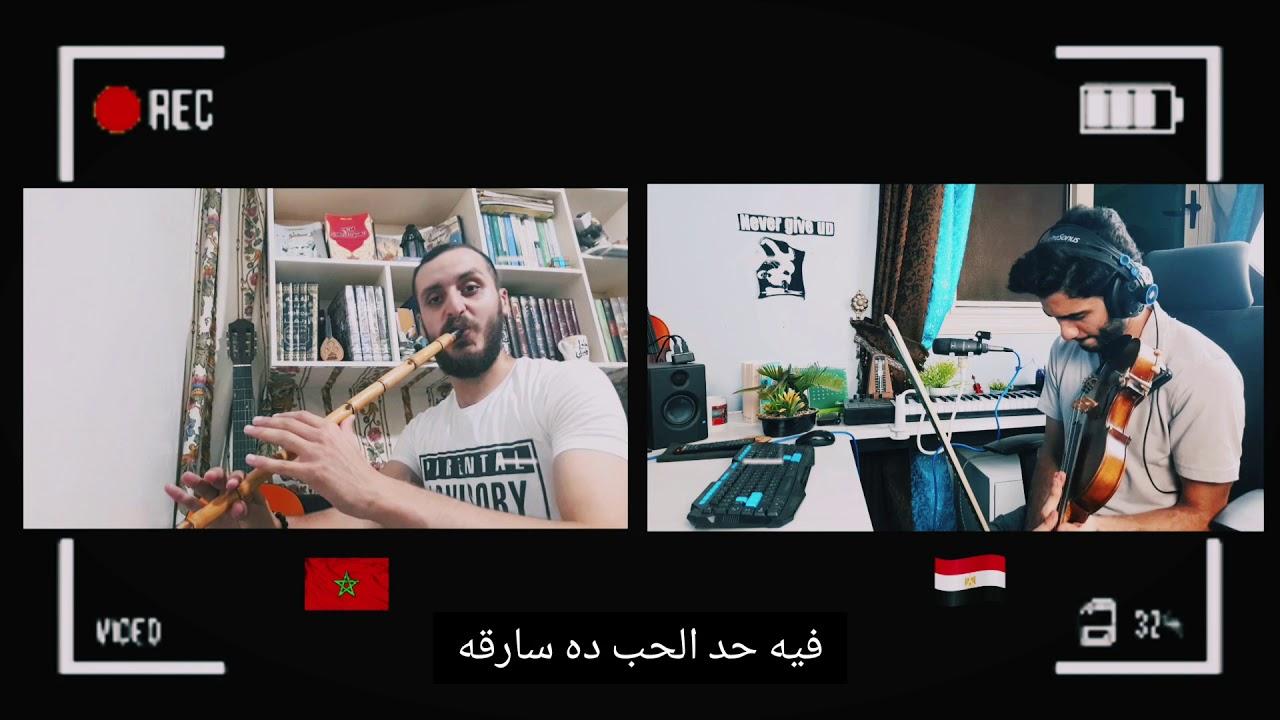 موسيقي غريب الحب_ رامي صبري ( كمان و ناي ) violin & Nai _cover