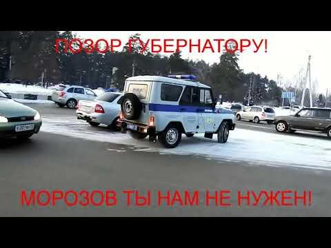 Димитровград за отставку губернатора Морозова!