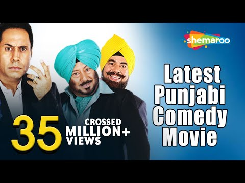 New Punjabi Movies 2017 | Jaswinder Bhalla, Binnu Dhillon, B N Sharma | Latest Punjabi Movie 2017